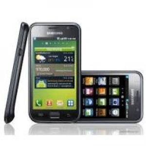Samsung-Galaxy-S-i9000